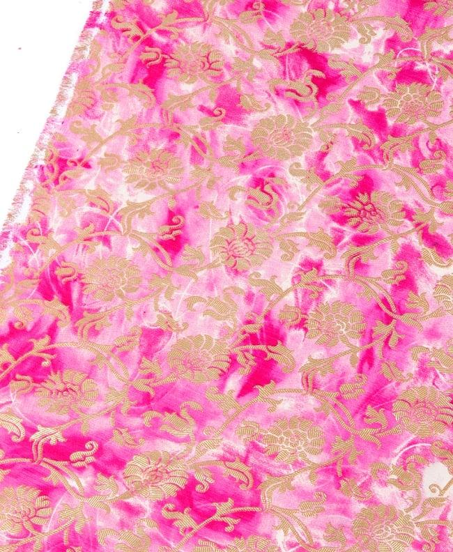 〔1m切り売り〕タイダイ色彩生地と花模様布〔約110cm程度〕の写真