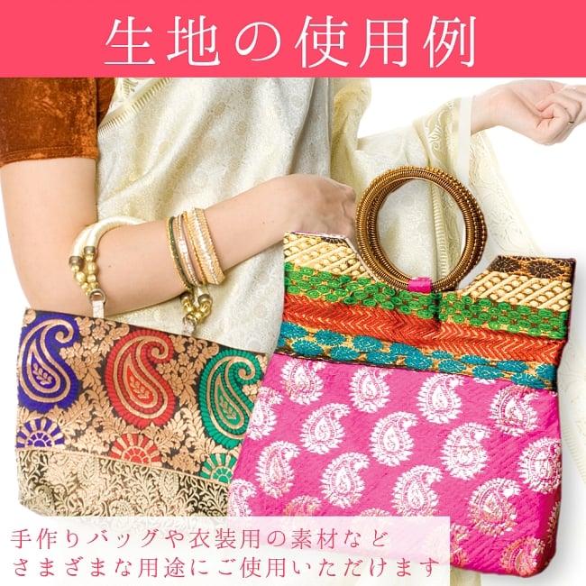 〔1m切り売り〕インドの伝統模様布〔幅約111cm〕 - グリーン 8 - 手作りバッグや衣装の素材、手芸はもちろんテーブルクロスなどにしてみたり、アイデア次第で様々な用途に使えます!