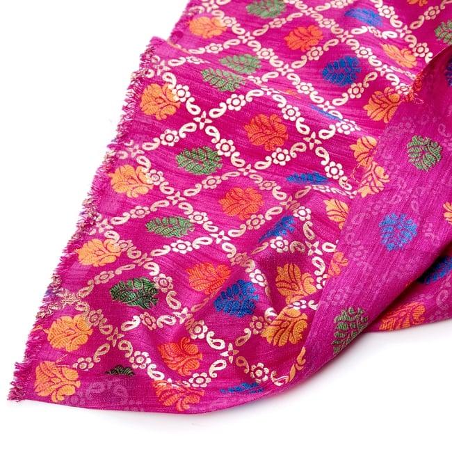 〔1m切り売り〕インドの伝統模様布〔幅約110cm〕 - マゼンタ 5 - フチの写真です