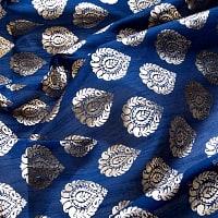 〔1m切り売り〕インドの伝統模様布〔幅約112cm〕各色あり