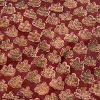 〔1m切り売り〕伝統息づく南インドから 昔ながらの木版染め葉柄布〔115cm〕 - 赤茶