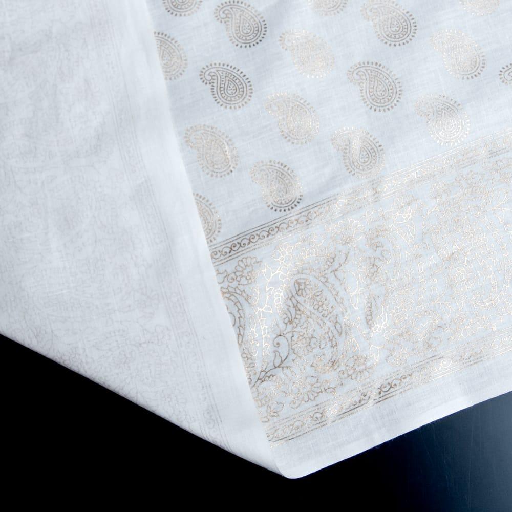 〔1m切り売り〕インドの伝統模様布〔幅約105cm〕ホワイト 4 - 裏面はこうなっております。
