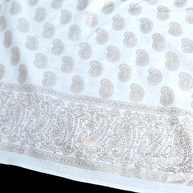 〔1m切り売り〕インドの伝統模様布〔幅約105cm〕ホワイト 8 - 選択:1