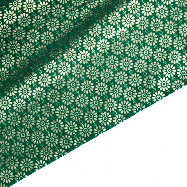 〔1m切り売り〕インドの伝統模様布 - 幅約104cm 4 - 端の部分の処理の様子です。