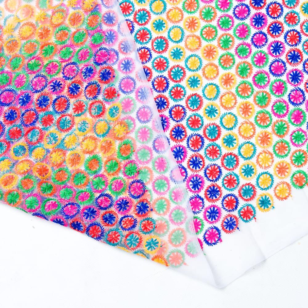 〔1m切り売り〕伝統模様刺繍のメッシュ生地布〔幅約108cm〕 6 - 裏面はこの様になっております。