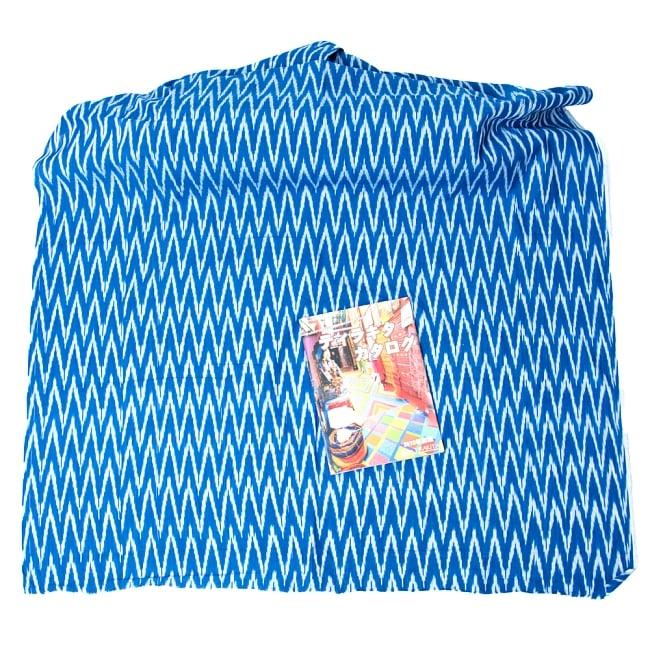 〔1m切り売り〕インドの絣織り布 - 幅約110cm 7 -