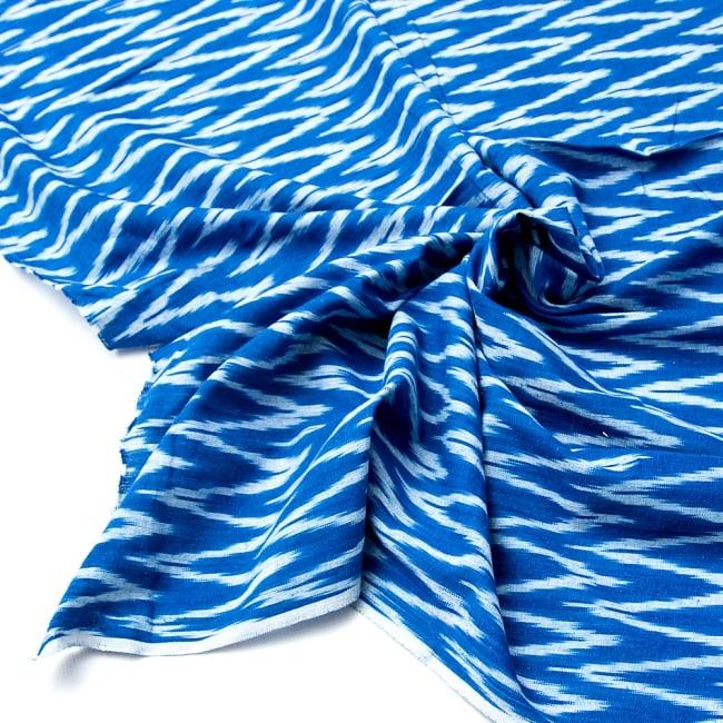 〔1m切り売り〕インドの絣織り布 - 幅約110cmの写真
