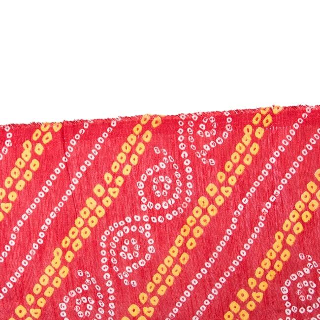 〔1m切り売り〕インドの伝統模様カラフルクロス〔幅約110cm〕 4 - フチの写真です