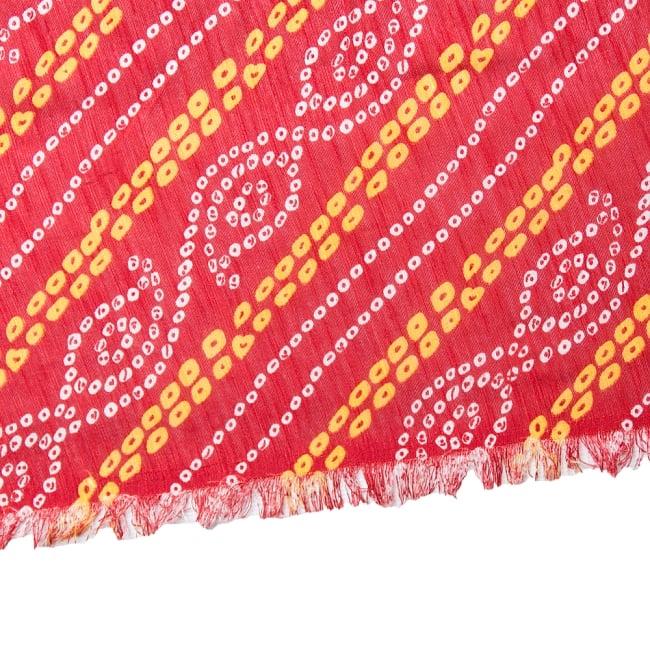 〔1m切り売り〕インドの伝統模様カラフルクロス〔幅約110cm〕 8 -