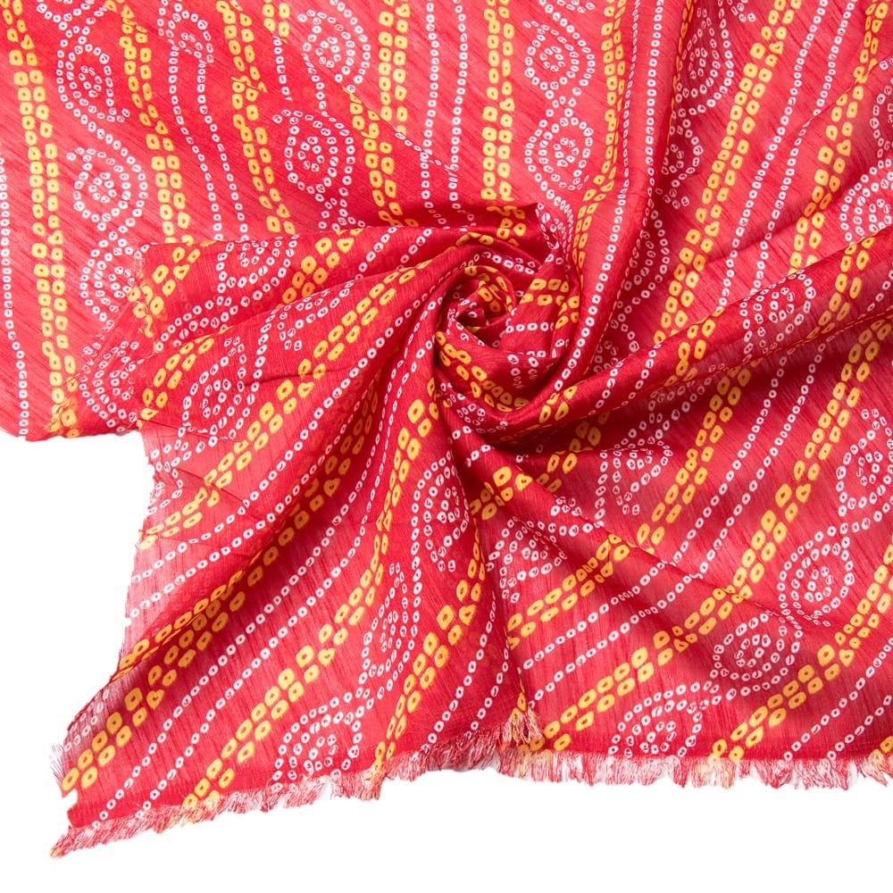 〔1m切り売り〕インドの伝統模様カラフルクロス〔幅約110cm〕の写真