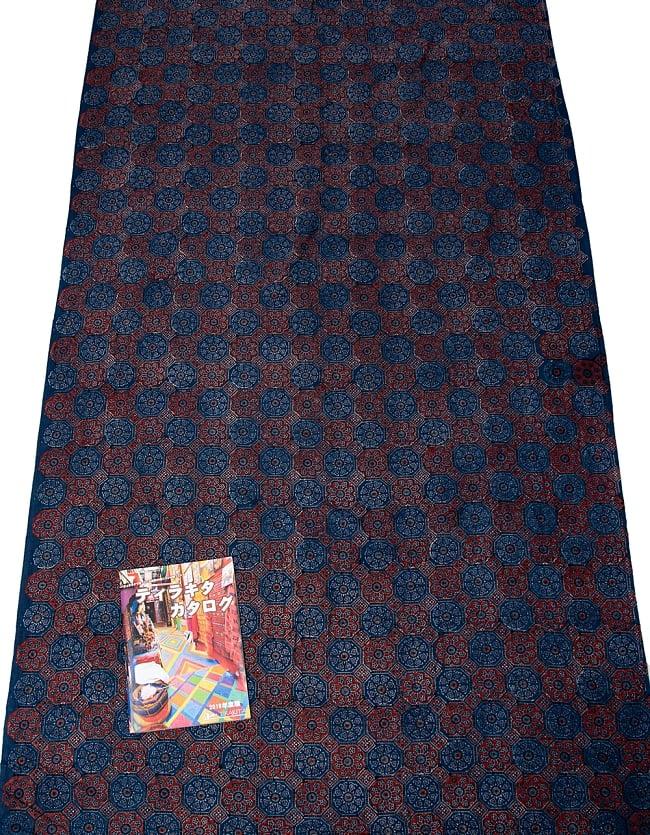 【4.8m 長尺布】伝統息づくインドから 昔ながらの木版染めアジュラックデザインの伝統模様布 7 - 横幅110cm程度あり、大きな広がりの布地です。