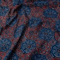 【4.8m 長尺布】伝統息づくインドから 昔ながらの木版染めアジュラックデザインの伝統模様布の商品写真