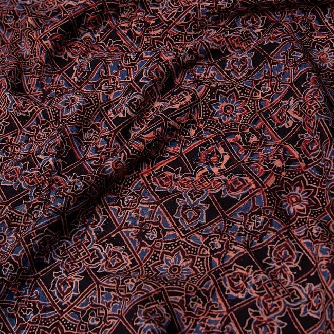 【4.8m 長尺布】伝統息づくインドから 昔ながらの木版染めアジュラックデザインの伝統模様布の写真