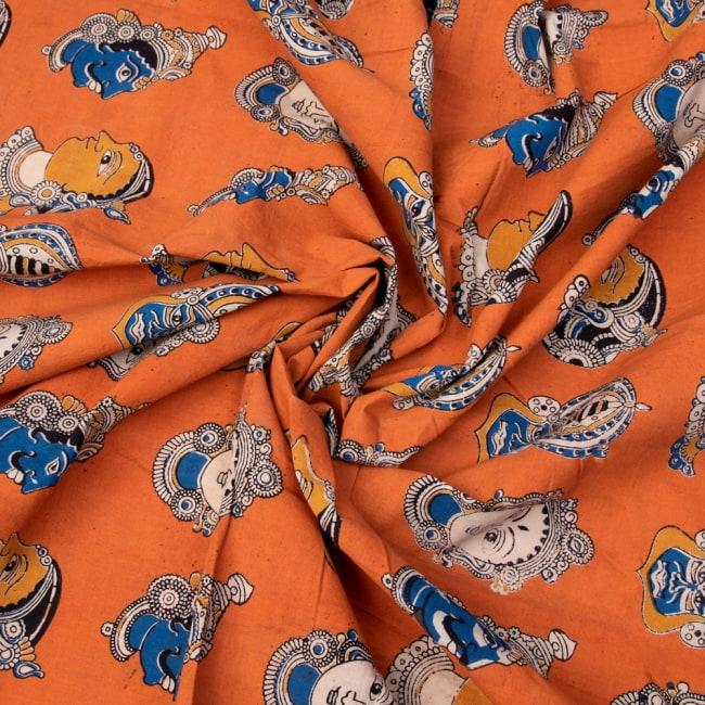 〔1m切り売り〕インドの伝統と不思議が融合 おもしろデザイン布〔115cm〕 - 南インドの古典舞踊カタカリ Kathakali 3 - 陰影によっても表情が変わります