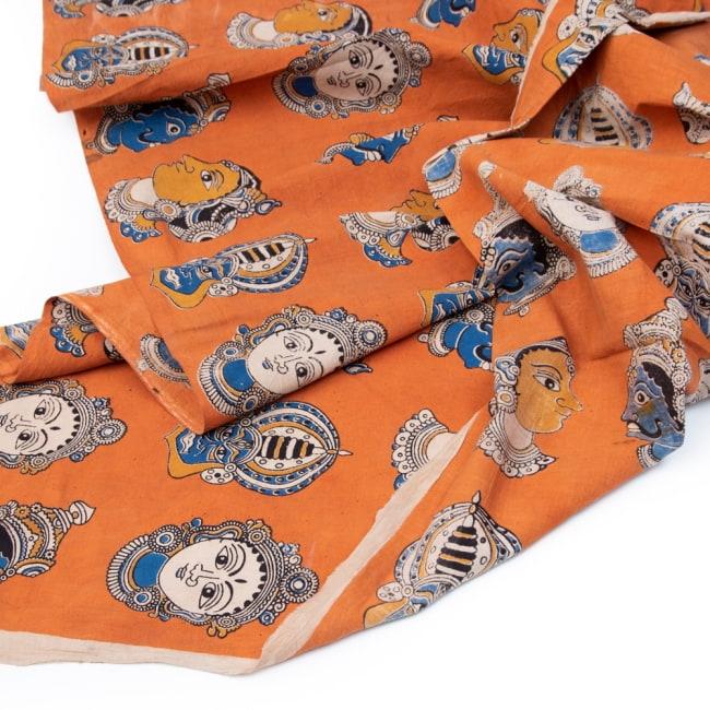 〔1m切り売り〕インドの伝統と不思議が融合 おもしろデザイン布〔115cm〕 - 南インドの古典舞踊カタカリ Kathakali 4 - 縁の写真です