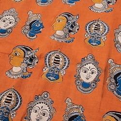 〔1m切り売り〕インドの伝統と不思議が融合 おもしろデザイン布〔115cm〕 - 南インドの古典舞踊カタカリ Kathakaliの商品写真