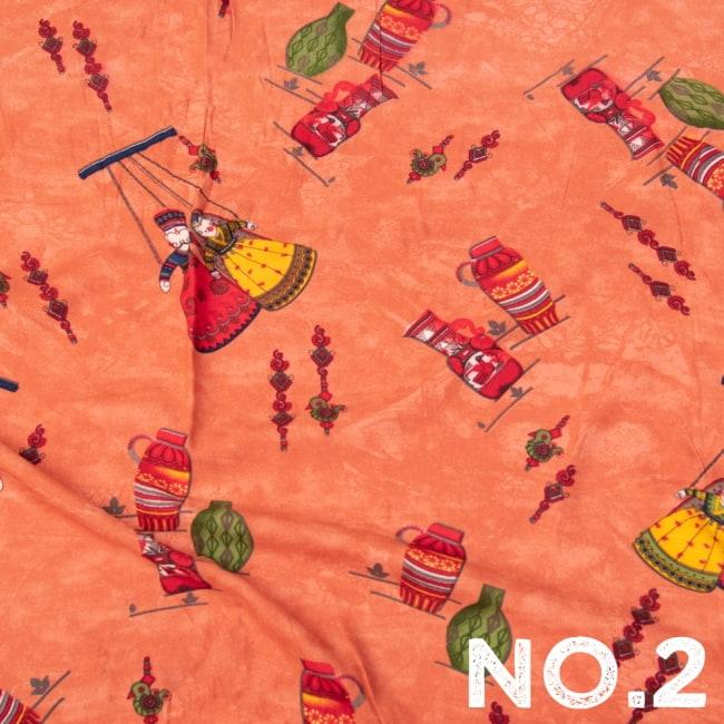 〔1m切り売り〕インドの伝統と不思議が融合 おもしろデザイン布〔109cm〕 - カトプトリ ラジャスタンの操り人形 10 - 【No.2】フラミンゴ