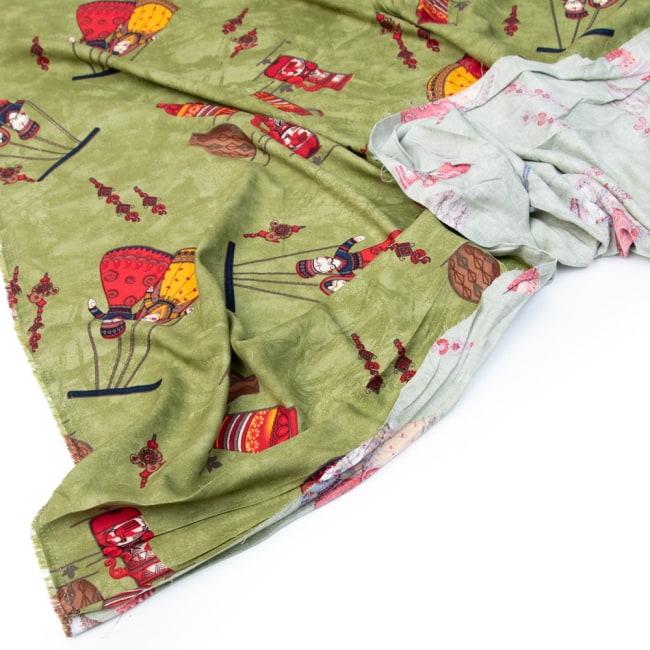 〔1m切り売り〕インドの伝統と不思議が融合 おもしろデザイン布〔109cm〕 - カトプトリ ラジャスタンの操り人形 4 - 縁の写真です