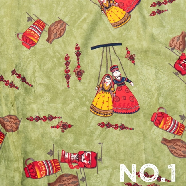 〔1m切り売り〕インドの伝統と不思議が融合 おもしろデザイン布〔109cm〕 - カトプトリ ラジャスタンの操り人形 9 - 【No.1】グリーン