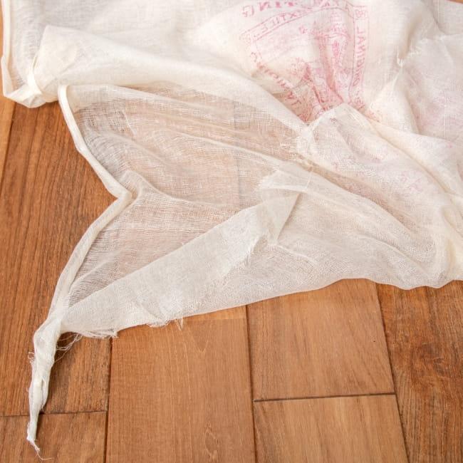 〔1m切り売り〕インド綿のナチュラルガーゼ地ファブリック〔幅約96cm〕 5 - 縁の部分の写真です