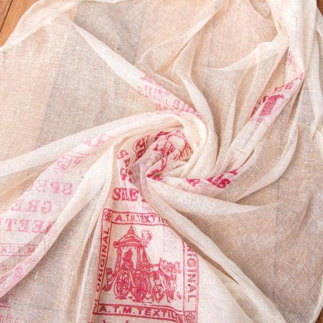 〔1m切り売り〕インド綿のナチュラルガーゼ地ファブリック〔幅約96cm〕の写真