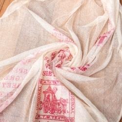 〔1m切り売り〕インド綿のナチュラルガーゼ地ファブリック〔幅約106cm〕