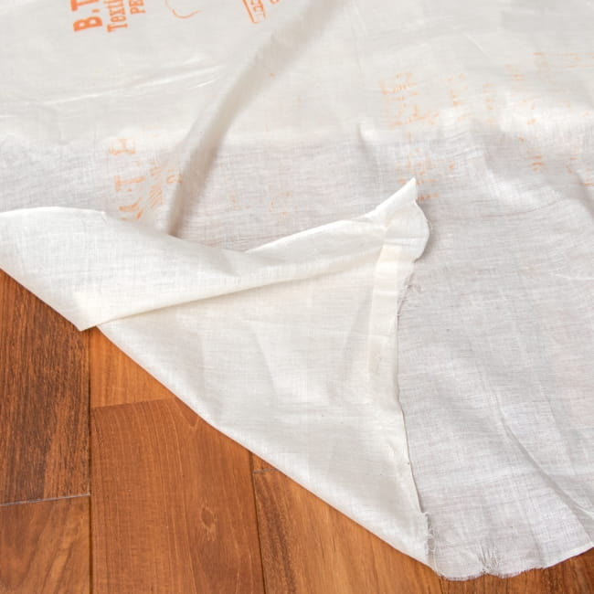 〔1m切り売り〕インド綿のナチュラルファブリック〔幅約96cm〕 5 - 縁の部分の写真です
