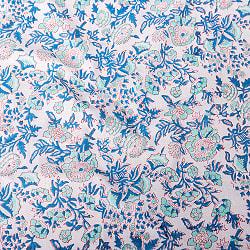 〔1m切り売り〕伝統息づく南インドから 昔ながらの木版染め更紗模様布 - ホワイト系〔横幅:約115cm〕