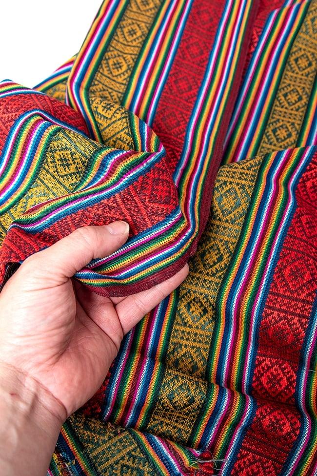 〔50cm切り売り〕ネパール織り生地-薄手 - 〔幅150cm〕 3 - 端の部分の処理はこんな感じです。