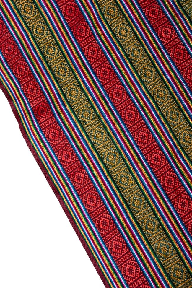 〔50cm切り売り〕ネパール織り生地-薄手 - 〔幅150cm〕 4 - A4の冊子と大きさを比較してみるとこれくらいになります。