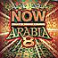 CD:アラビアのポップス
