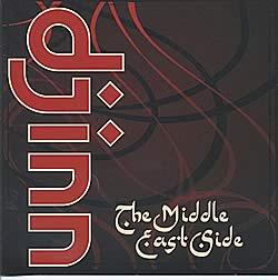 The Middle East Side - Djinnの写真