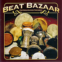 BEAT BAZAAR - FINE MIDDLE EASTERN PERCUSSIONの写真