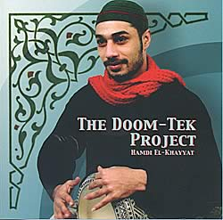 The Doom-Tek Prject - Hamdi El-Khayyatの写真