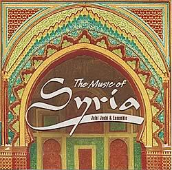 The Music Of Syria - Jalal Joubi Ensemble[CD]の写真