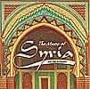 The Music Of Syria - Jalal Joubi Ensemble[CD]の商品写真