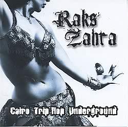 Cairo Trip Hop Underground - Raks Zahraの写真