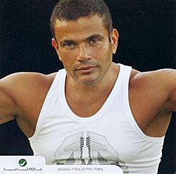 Amr Diab - Wayahの写真