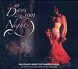 40 Days and 1001 Nights - Bellydance Music for Tamalyn Dallal[CD]の写真