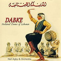 Dabke - National Dance of Lebanon[CD]