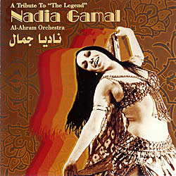 A Tribute To The Legend Nadia Gamalの写真
