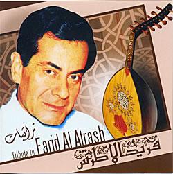 Tribute to Farid Al Atrash[CD]の写真