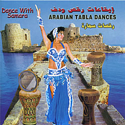Arabian Tabla Dances[CD]の写真