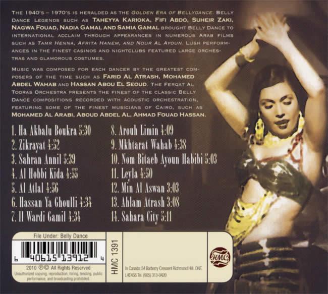 Golden Era of Bellydance Vol.1 Tahiyya Karioka[CD] 2 -
