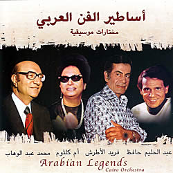 Arabian Legends - Cairo Orchestraの写真