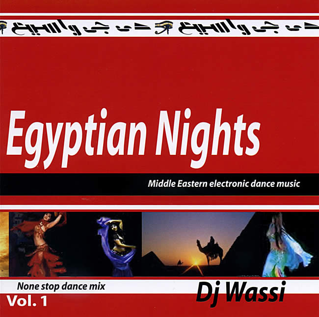 Egyptian Nights Vol 1 - DJ Wassiの写真