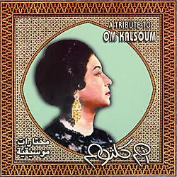 A Tribute To Om Kalsoumの写真