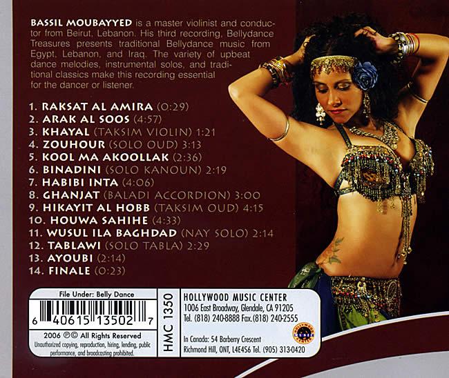 Bellydance Treasures Vol.3 - Bassil Moubayyed[CD] 2 -