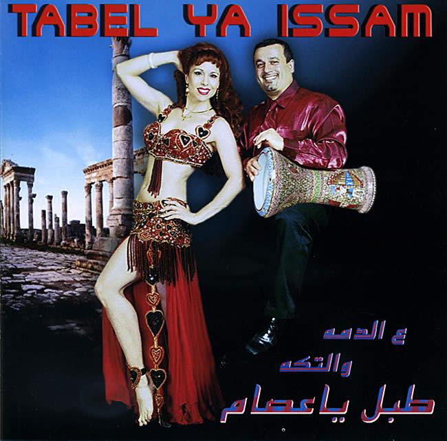 Tabel Ya Issam - Issam Houshanの写真