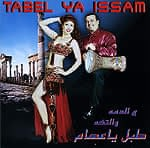 Tabel Ya Issam - Issam Houshan